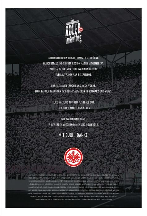05_Eintracht Frankfurt